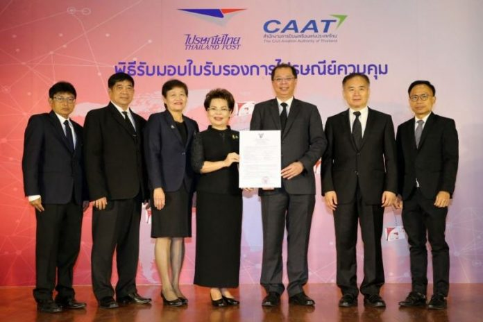 Thailand Post Raises Air Mail Delivery Standards with World's First Regulated Postal Authority