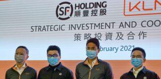 S.F. Holding Kerry Logistics