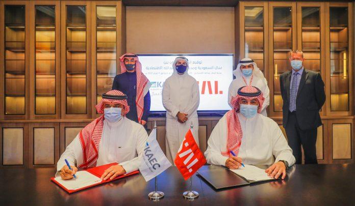 SAL & KAEC Sign Memorandum of Cooperation