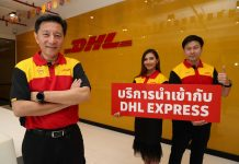 DHL Express Launch Thailand's First Import Service for Non-Account Customers and Small Businesses