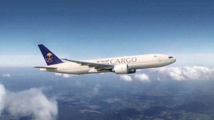 Saudi Cargo